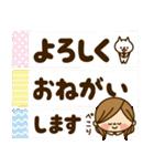 かわいい主婦の1日【デカ文字編】(個別スタンプ:08)