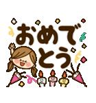 かわいい主婦の1日【デカ文字編】(個別スタンプ:09)