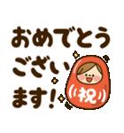 かわいい主婦の1日【デカ文字編】(個別スタンプ:10)