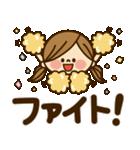 かわいい主婦の1日【デカ文字編】(個別スタンプ:11)