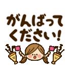かわいい主婦の1日【デカ文字編】(個別スタンプ:12)