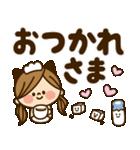 かわいい主婦の1日【デカ文字編】(個別スタンプ:13)