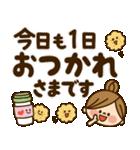かわいい主婦の1日【デカ文字編】(個別スタンプ:14)