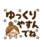 かわいい主婦の1日【デカ文字編】(個別スタンプ:15)