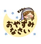 かわいい主婦の1日【デカ文字編】(個別スタンプ:16)