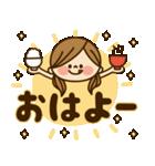 かわいい主婦の1日【デカ文字編】(個別スタンプ:17)