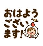 かわいい主婦の1日【デカ文字編】(個別スタンプ:18)