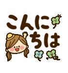 かわいい主婦の1日【デカ文字編】(個別スタンプ:19)