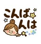 かわいい主婦の1日【デカ文字編】(個別スタンプ:20)