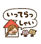 かわいい主婦の1日【デカ文字編】(個別スタンプ:21)
