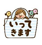 かわいい主婦の1日【デカ文字編】(個別スタンプ:22)