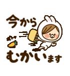 かわいい主婦の1日【デカ文字編】(個別スタンプ:23)