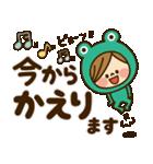 かわいい主婦の1日【デカ文字編】(個別スタンプ:24)