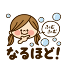 かわいい主婦の1日【デカ文字編】(個別スタンプ:27)