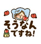 かわいい主婦の1日【デカ文字編】(個別スタンプ:28)
