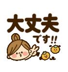 かわいい主婦の1日【デカ文字編】(個別スタンプ:29)