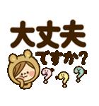 かわいい主婦の1日【デカ文字編】(個別スタンプ:30)