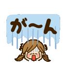 かわいい主婦の1日【デカ文字編】(個別スタンプ:31)