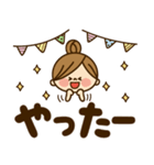 かわいい主婦の1日【デカ文字編】(個別スタンプ:34)