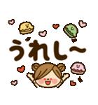 かわいい主婦の1日【デカ文字編】(個別スタンプ:35)