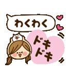かわいい主婦の1日【デカ文字編】(個別スタンプ:36)