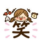 かわいい主婦の1日【デカ文字編】(個別スタンプ:37)