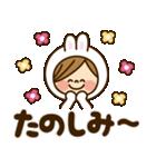 かわいい主婦の1日【デカ文字編】(個別スタンプ:38)