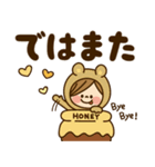 かわいい主婦の1日【デカ文字編】(個別スタンプ:40)