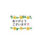 ▶動く!バラの花の吹き出し(個別スタンプ:01)