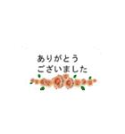 ▶動く!バラの花の吹き出し(個別スタンプ:02)