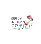 ▶動く!バラの花の吹き出し(個別スタンプ:03)