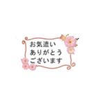 ▶動く!バラの花の吹き出し(個別スタンプ:05)