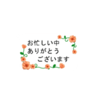 ▶動く!バラの花の吹き出し(個別スタンプ:06)
