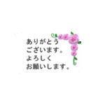 ▶動く!バラの花の吹き出し(個別スタンプ:07)