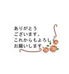 ▶動く!バラの花の吹き出し(個別スタンプ:08)