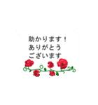 ▶動く!バラの花の吹き出し(個別スタンプ:09)