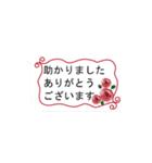 ▶動く!バラの花の吹き出し(個別スタンプ:10)