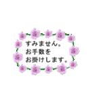 ▶動く!バラの花の吹き出し(個別スタンプ:11)