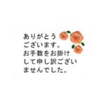 ▶動く!バラの花の吹き出し(個別スタンプ:12)