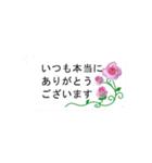 ▶動く!バラの花の吹き出し(個別スタンプ:16)