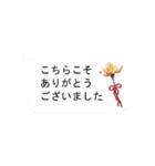 ▶動く!バラの花の吹き出し(個別スタンプ:17)