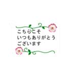 ▶動く!バラの花の吹き出し(個別スタンプ:18)