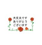 ▶動く!バラの花の吹き出し(個別スタンプ:19)
