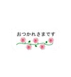 ▶動く!バラの花の吹き出し(個別スタンプ:22)