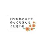 ▶動く!バラの花の吹き出し(個別スタンプ:24)