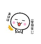 動く☆いつでも使える白いやつ【楽しい】(個別スタンプ:8)