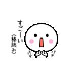動く☆いつでも使える白いやつ【楽しい】(個別スタンプ:12)