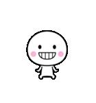 動く☆いつでも使える白いやつ【楽しい】(個別スタンプ:14)