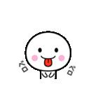 動く☆いつでも使える白いやつ【楽しい】(個別スタンプ:17)