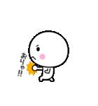 動く☆いつでも使える白いやつ【楽しい】(個別スタンプ:18)